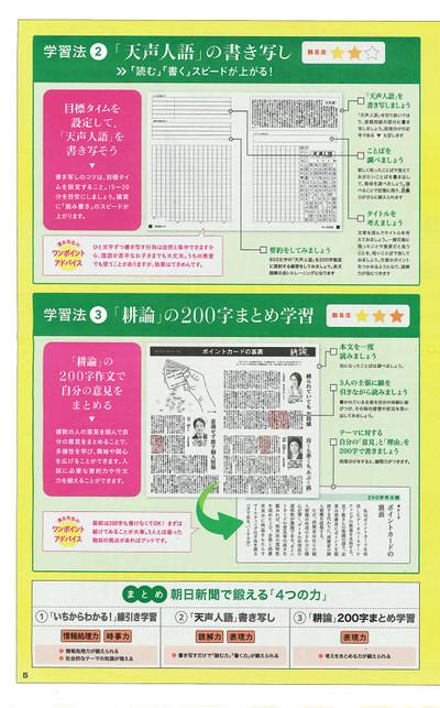 Kaikaku20205_2