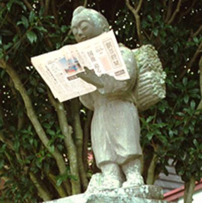 01-新聞が脳を鍛えます!