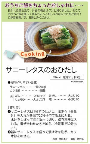 Cooking_20210519131801