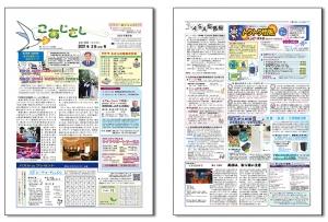 Koajisasi0220_20210219165601