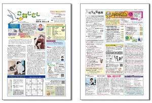Koajisasi0320_20210319143601