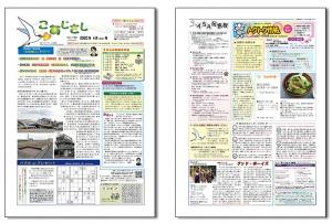 Koajisasi0420_20200419191101