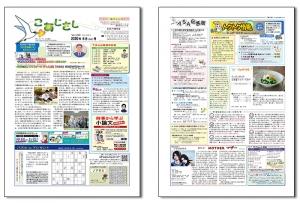 Koajisasi0620_20200619205801