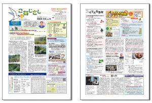Koajisasi1020_20201019185101