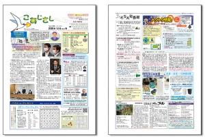 Koajisasi1220_20201219165001