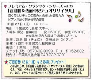 Photo_20191019165601
