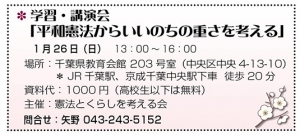 Photo_20200119193401