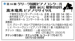 Photo_20200119193601