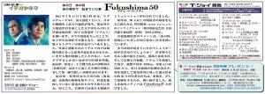 Photo_20200219191601