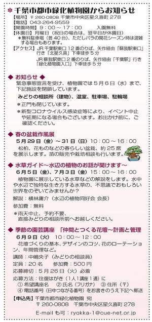Photo_20200419185701