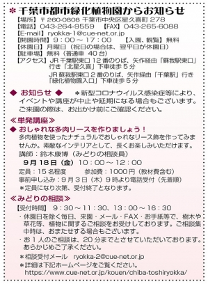 Photo_20200819213801