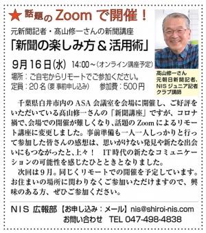Photo_20200819214701