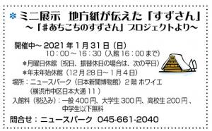Photo_20201219163201