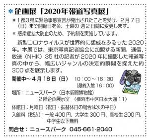 Photo_20210119180601