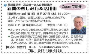 Photo_20210419122701