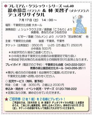 Photo_20210619155001