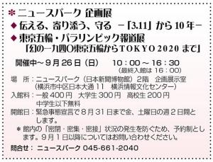 Photo_20210819153601