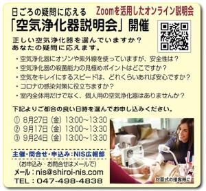 Photo_20210819154901